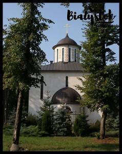 Cerkiew pw. Proroka Eliasza w Dojlidach
