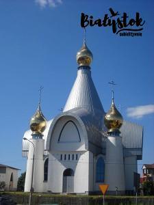 Cerkiew św. Jerzego na Nowym Mieście