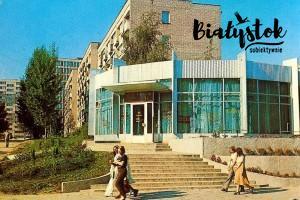 bialystok-subiektywnie-blog-o-podlasiu-inna-bajka-1